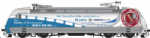 735502 Fleischmann - N Scale DBAG BR101 Bundespolizei Electric Locomotive VI